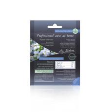 Сдвоенное саше: Маска успокаивающая для чувствительной, реактивной кожи лица 7г + Крем-пилинг для сухой чувствительной кожи лица 5г Professional care at home Liv Delano (5шт)