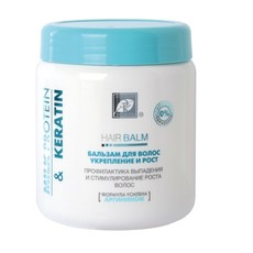 Бальзам для волос укрепление и рост MILK PROTEIN & KERATIN Эксклюзивкосметик