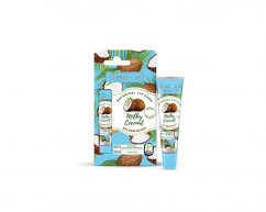 Бальзам для губ Кокосовое молоко BOTANICAL LIP CARE BIELENDA
