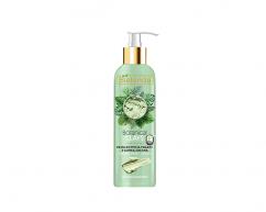 Веганская очищающая паста для умывания лица с зелёной глиной BOTANICAL CLAYS BIELENDA