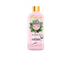 Веганская мицеллярная вода с розовой глиной BOTANICAL CLAYS BIELENDA