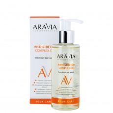 Масло от растяжек Anti-Stretch Complex Oil, 150мл ARAVIA Laboratories