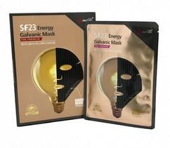Гальваническая маска для лица SF23 Energy Galvanic Mask The Premium Skin Factory