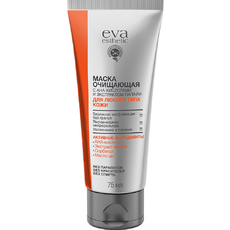 Маска очищающая с AHA-кислотами и экстрактом папайи для любого типа кожи EVA MOSAIC