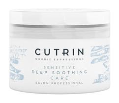 Смягчающая маска для чувствительной кожи головы без отдушки Cutrin Vieno Fragrance-Free&Sensitive Deep Soothing Care
