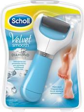 Пилка электрическая роликовая для удаления огрубевшей кожи стоп Velvet Smooth Scholl