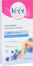 Восковые полоски для чувствительной кожи Easy Gel-wax 12шт (ноги, тело) VEET