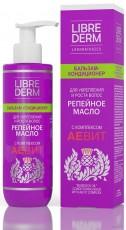 Репейное масло АЕВИТ Бальзам-кондиционер для укрепления и роста волос LIBREDERM