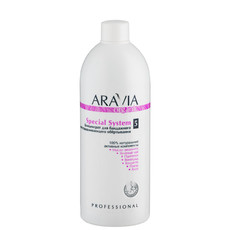 КонцентратдлябандажноговосстанавливающегообёртыванияSpecialSystem ARAVIA Organic