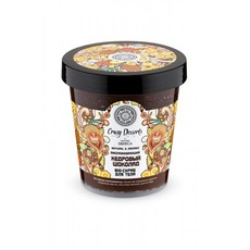 """«Кедровый шоколад» bio-скраб для тела омолаживающий """"Crazy Desserts"""" by Natura Siberica"""