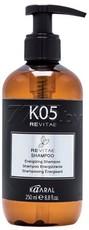 Тонизирующий шампунь KAARAL K05 REVITAE