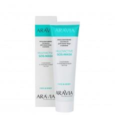 Мультиактивная SOS-маска для кожи лица и бикини с каолином и хлорофилловой пастой Multiactive SOS-Mask, 100мл ARAVIA Professional