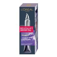 Сыворотка филлер для лица с гиалуроновой кислотой L'Oreal Dermo Expertise Revitalift