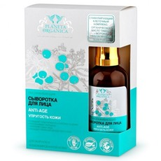 Сыворотка для лица Anti-Age для жирной и комбинированной кожи «Planeta organica»