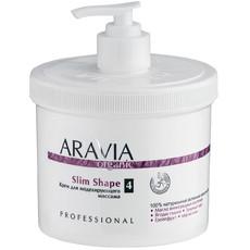 Крем для моделирующего массажа «Slim Shape» ARAVIA Organic