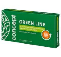 Восстанавливающее масло двойного действия для волос Green line Concept