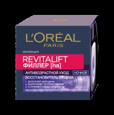 Крем филлер для лица и шеи L'Oreal Dermo Expertise Revitalift Ночной
