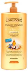 """Маска для сухих волос """"Драгоценное масло"""" Masque Cheveux Huile Precieuse, 1000 мл Evoluderm"""