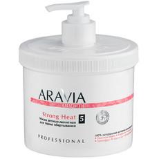 Маска антицеллюлитная для термообертывания «Strong Heat» ARAVIA Organic