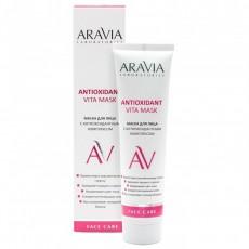 Маска для лица с антиоксидантным комплексом Antioxidant Vita Mask ARAVIA Laboratories