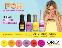 Гель-лак для ногтей PCH GEL FX ORLY