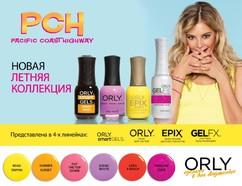 Лак для ногтей PCH ORLY