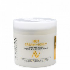 Термообёртывание медовое для коррекции фигуры Hot Cream-Honey ARAVIA Laboratories
