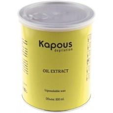 Жирорастворимый воск для всех типов кожи в банках 800 мл Kapous
