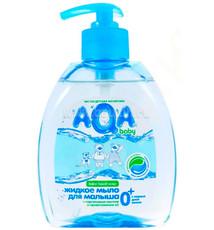 Жидкое мыло для малыша (с дозатором) AQA baby