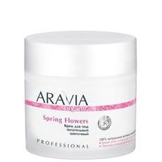 Крем для тела питательный цветочный Spring Flowers ARAVIA Organic