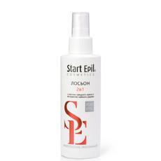Лосьон «2 в 1» против вросших волос и для замедления роста волос с маслом грецкого ореха и экстрактом чайного дерева Start Epil