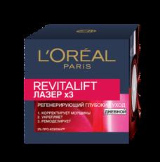 Крем для лица L'Oreal Dermo Expertise Revitalift Лазер x3 регенирирующий глубокий уход
