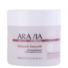 Ремоделирующий сухой скраб для тела Almond Smooth, 300г ARAVIA Professional