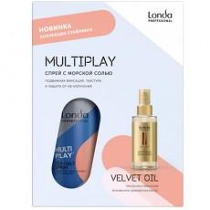 Подарочный Набор Londa Multiplay - Текстурирующий спрей Multiplay + Аргановое масло Velvet Oil