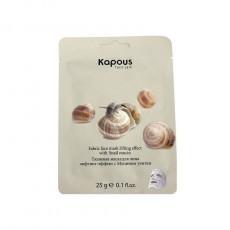 Тканевая маска для лица лифтинг-эффект с Муцином улитки Kapous