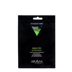 Экспресс-маска восстанавливающая для проблемной кожи Magic – PRO REPAIR MASK ARAVIA Professional