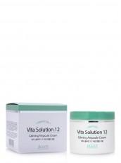 Успокаивающий ампульный крем Jigott Vita Solution 12