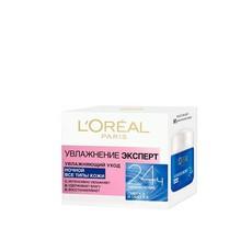 Крем для лица L'Oreal Dermo Expertise Увлажнение эксперт для всех типов кожи ночной