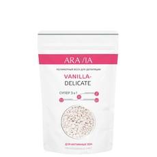 Полимерный воск для депиляции VANILLA-DELICATE для интимных зон ARAVIA Professional