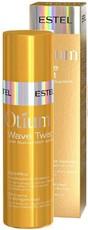 """ВВ-крем для волос """"Послушные локоны"""" OTIUM WAVE TWIST Estel"""