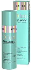 BEACH-WAVES спрей для волос OTIUM THALASSO Estel