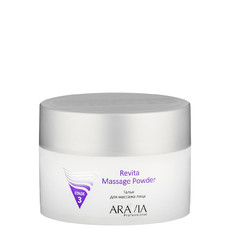 Тальк для массажа лица Revita Massage Powder ARAVIA Professional