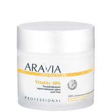 Увлажняющий укрепляющий крем для тела Vitality SPA ARAVIA Organic