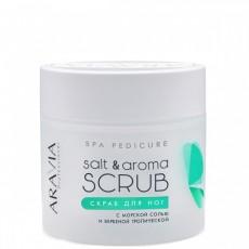 Скраб для ног с морской солью и вербеной тропической Salt&Aroma Scrub ARAVIA Professional