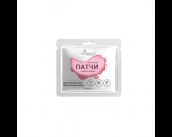 Гидрогелевые патчи под глаза витаминизирующие с болгарской розой и жемчужной пудрой, 1 пара VIABEAUTY