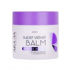 Бальзам для рук суперувлажняющий с мочевиной (10%) Super Velvet Balm ARAVIA Professional