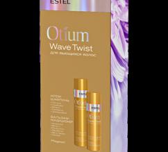 Набор ESTEL OTIUM WAVE TWIST для вьющихся волос (шампунь 250 мл, бальзам 200 мл)
