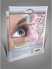 Маска с биоцеллюлозой против морщин в области глаз BEAUTY STYLE