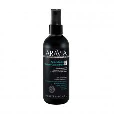 Антицеллюлитная сыворотка-концентрат с морскими водорослями Anti-Cellulite Serum-Сoncentrate, 150 мл ARAVIA Organic