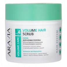 Скраб для кожи головы для активного очищения и прикорневого объема Volume Hair Scrub, 300 мл ARAVIA Professional